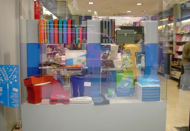 Vitrinas para librer as papeler as panatta mobiliario y - Mobiliario para libreria ...