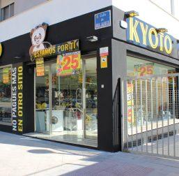 Electrodomesticos-Kyoto-Jaen (6)