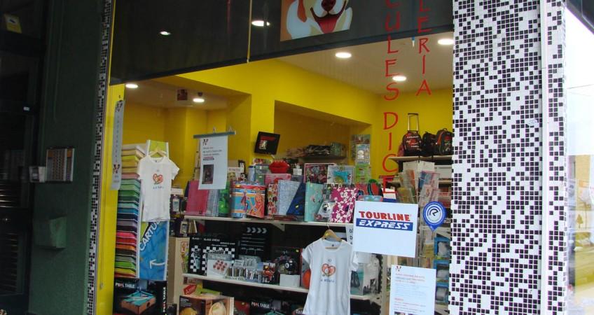 Libreria Papelera Hercules Dice Granada - Fachada
