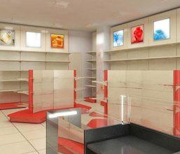 Proyecto De Decoración y Equipamiento de Perfumería Palmira