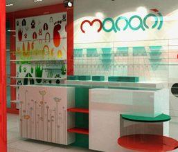 G ndolas m28 para tiendas panatta mobiliario decoraci n - Mobiliario infantil sevilla ...