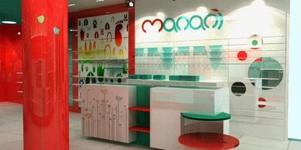 Proyecto mobiliario tienda infantil manani mesones - Mobiliario infantil sevilla ...